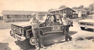 Curtis & Dennis Lewerke